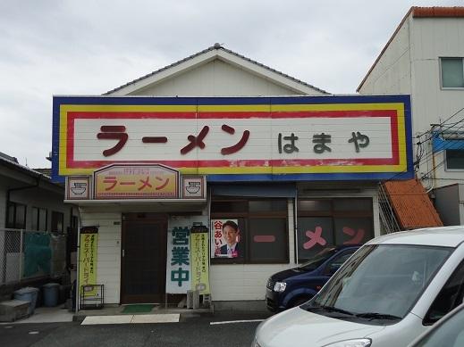 2015_11_28_01.JPG