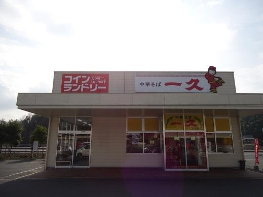 2016_01_07_01.JPG