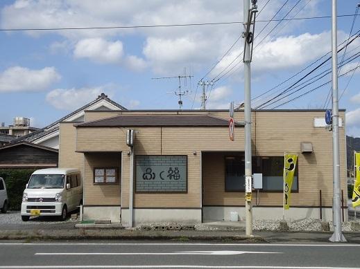 2016_02_28_01.JPG