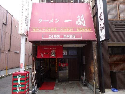 2016_03_23_01.JPG