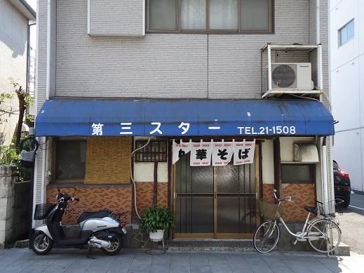 2016_04_05_01.JPG