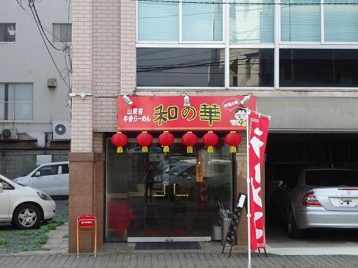 2016_04_17_01.JPG