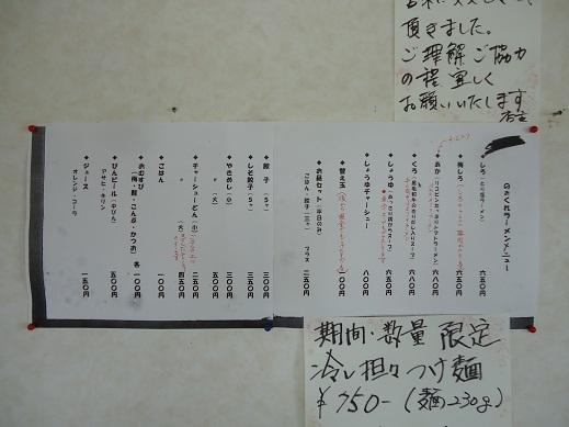 2016_09_03_02.JPG