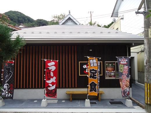 2016_09_22_01.JPG