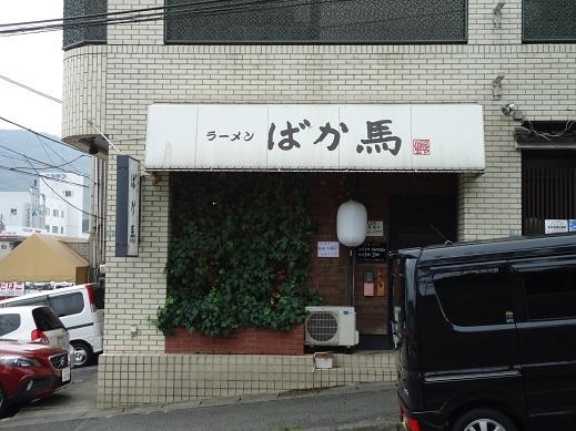 2016_10_05_01.JPG
