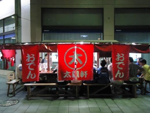 2016_10_08_01.JPG