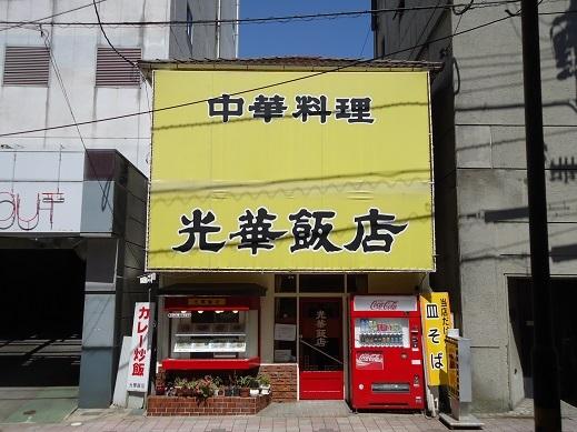 2016_10_16_01.JPG