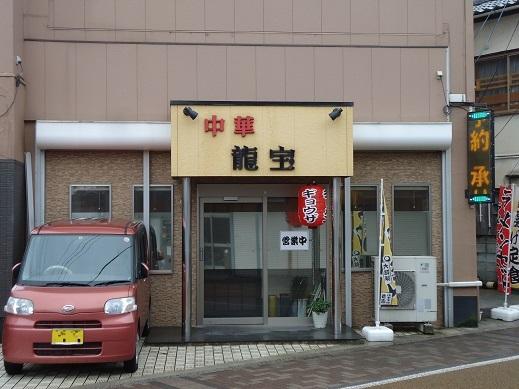2016_10_22_01.JPG