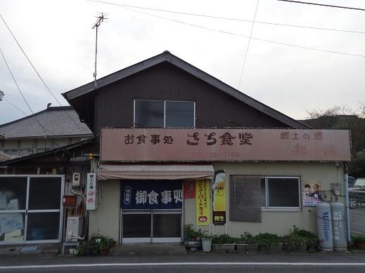 2016_12_04_01.JPG