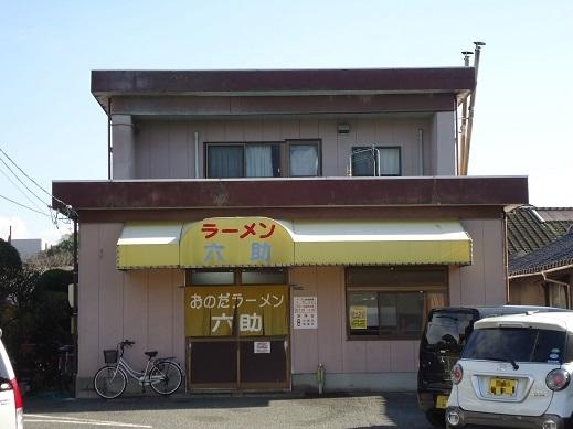 2016_12_31_01.JPG