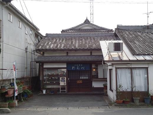 2017_01_07_01.JPG