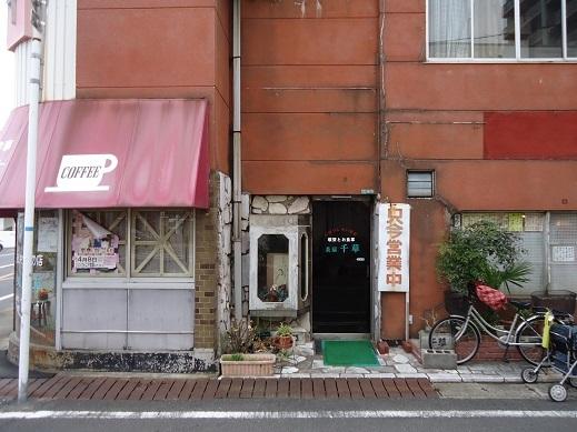 2017_03_19_01.JPG