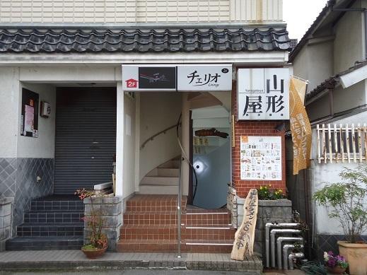 2017_03_31_01.JPG
