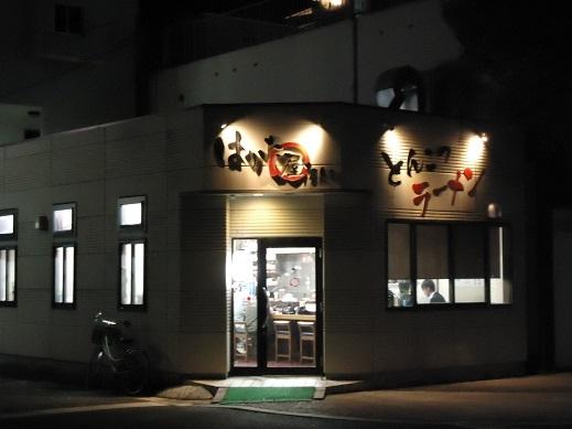 2017_04_04_01.JPG