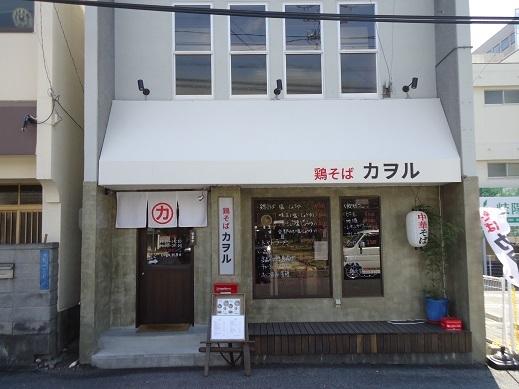 2017_04_16_01.JPG