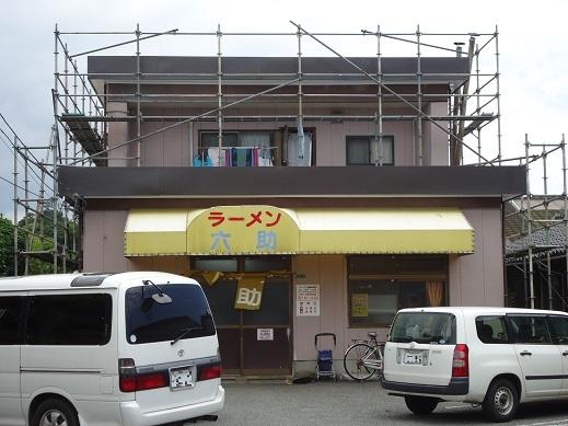 2017_06_08_01.JPG
