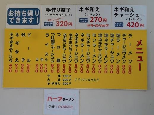 2017_06_25_02.JPG