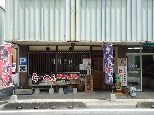 2017_07_02_01.JPG