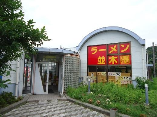 2017_07_24_01.JPG