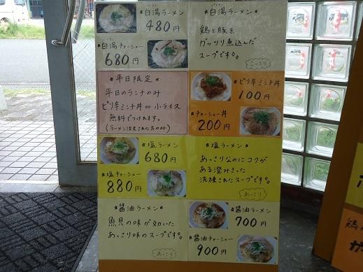 2017_07_24_03.JPG