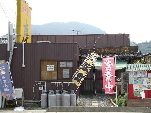 2017_07_30_01.JPG