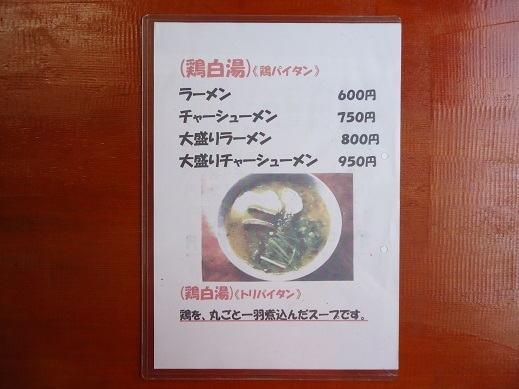 2017_07_31_02.JPG