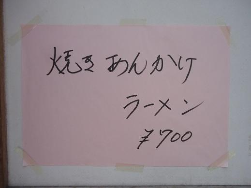 2017_07_31_04.JPG
