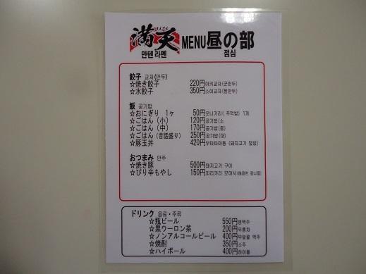 2017_08_09_03.JPG