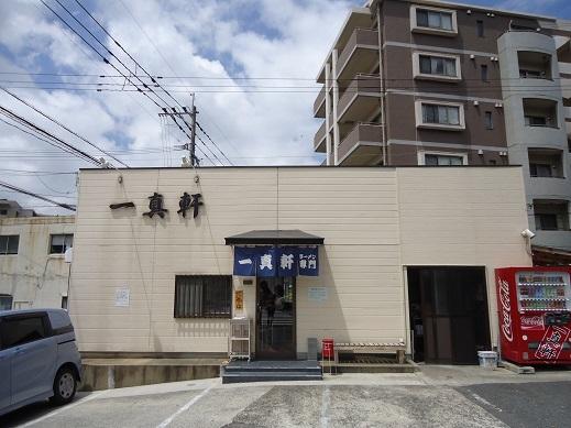 2017_08_13_01.JPG