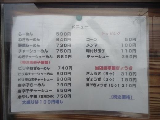2017_08_14_02.JPG
