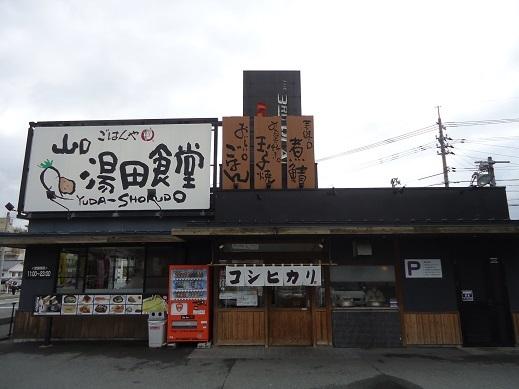 2017_08_16_01.JPG
