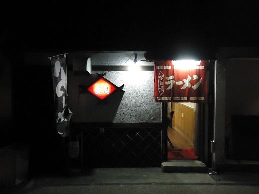 2017_08_21_01.JPG
