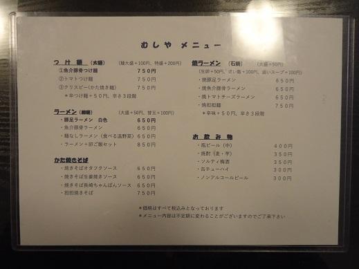 2017_09_30_02.JPG