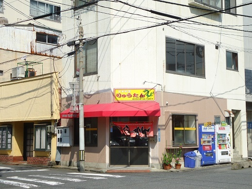 2017_10_09_01.JPG