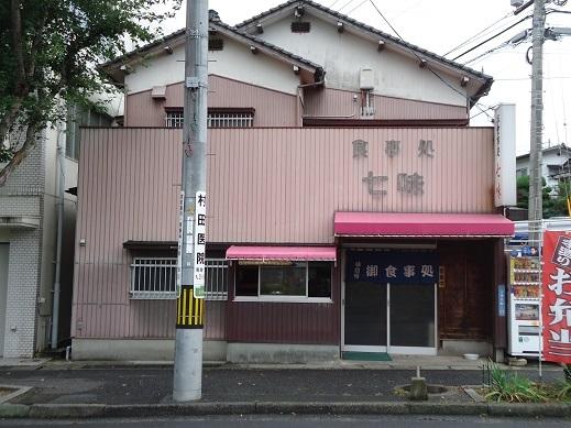 2017_10_21_01.JPG