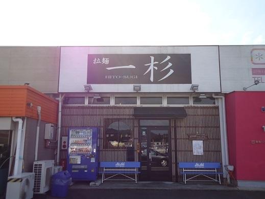 2017_11_12_01.JPG