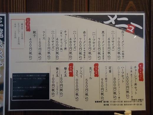 2017_11_12_02.JPG