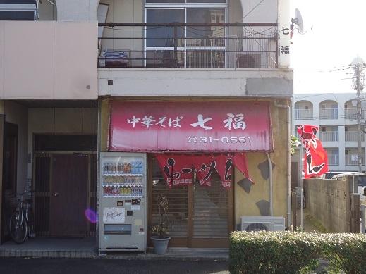 2017_12_05_01.JPG