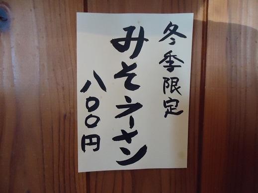 2017_12_08_03.JPG