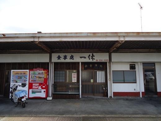 2018_01_03_01.JPG