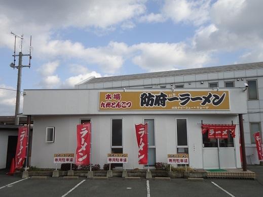 2018_01_06_01.JPG