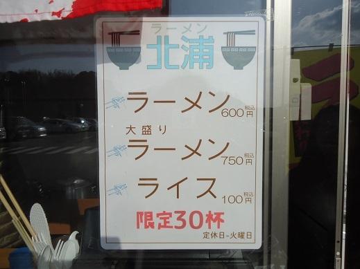 2018_01_20_02.JPG