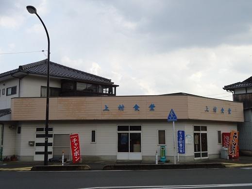 2018_02_03_01.JPG