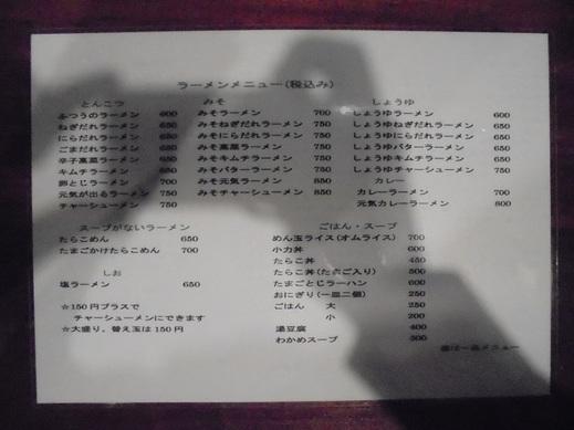 2018_06_09_02.JPG