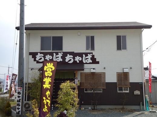 2018_06_16_01.JPG