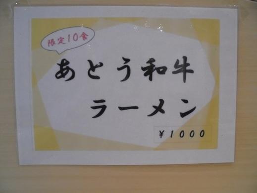 2018_06_30_04.JPG