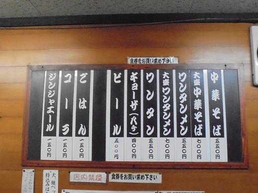 2018_08_13_02.JPG