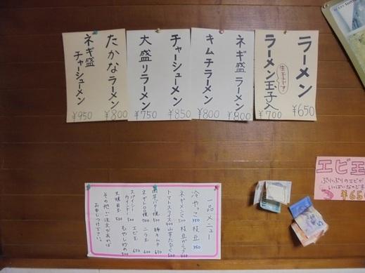 2018_08_18_02.JPG