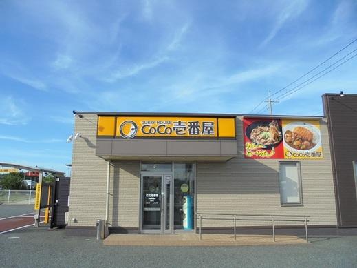 2018_09_03_01.JPG
