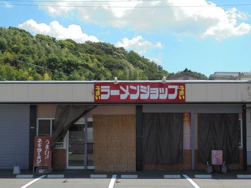 2018_09_05_01.JPG